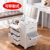 日式淨白佳人AccessCo 移動式化妝收納車(大)