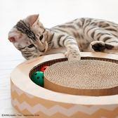 圓形貓抓板(玩具)