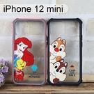 迪士尼荷米斯防摔殼 iPhone 12 mini (5.4吋) Disney正版 小美人魚 愛麗兒 奇奇蒂蒂