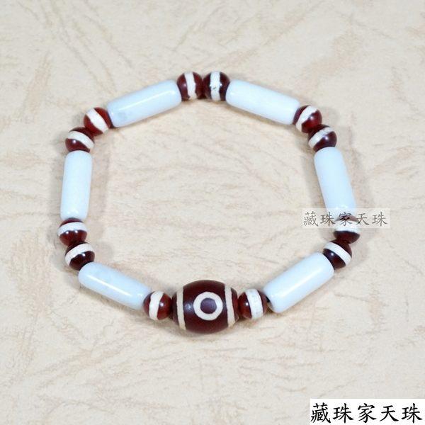 《藏珠家天珠》友情、愛情、家庭皆順利 兩眼天珠手鍊