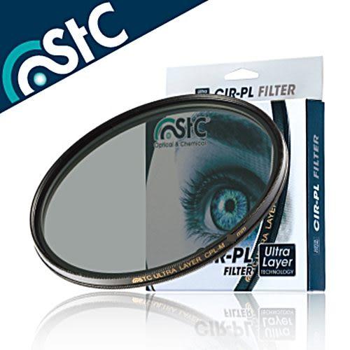 我愛買#台灣STC18層鍍膜防刮防污薄框62mm偏光鏡MC-CPL偏光鏡MRC-CPL偏光鏡Olympus M.Zuiko Digital 12-40mm F2.8