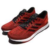 adidas 慢跑鞋 PureBOOST DPR 紅 黑 編織鞋面 男鞋 運動鞋【PUMP306】 BB6294