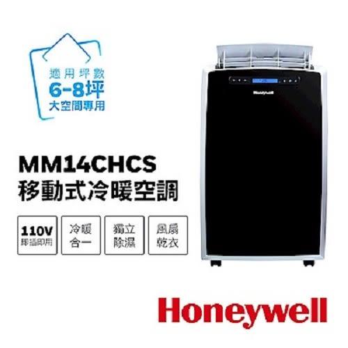 美國【Honeywell】移動式空調 MM14CHCS 6-8坪冷暖型 冷暖氣 除濕 風扇乾衣 (不含安裝)福利品