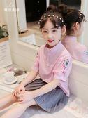 女童棉襯衣短袖夏裝新款兒童女上衣韓版中大童女孩條紋襯衫潮 【店內再反618好康兩天】