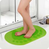 浴室防滑墊衛生間帶吸盤洗澡防滑地墊