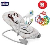 Chicco Balloon安撫搖椅探險版-小猴子 2999元+送Chicco寶貝學習顏色形狀手搖鈴
