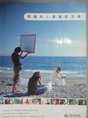【書寶二手書T2/攝影_QXI】黑麵的人像攝影攻略_黑麵