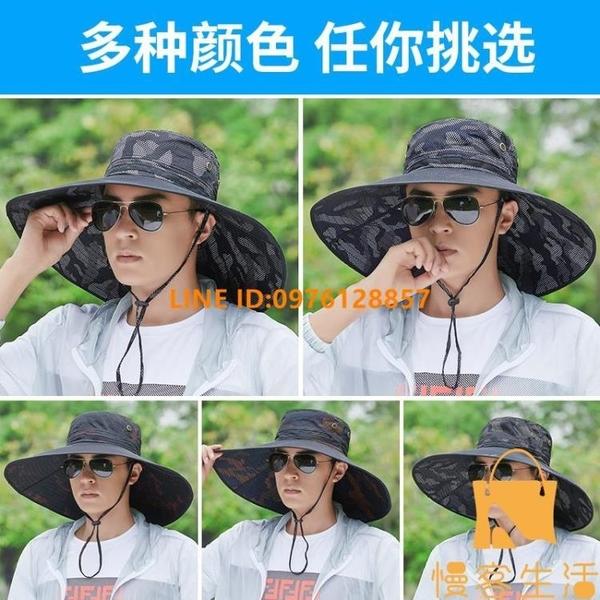 遮陽帽男釣魚帽子遮臉防曬帽太陽透氣大檐漁夫帽夏季【慢客生活】