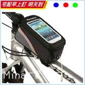 ✿mina百貨✿ ROSWHEEL 樂炫 自行車專用 上管包 馬鞍包 手機觸控視窗 大容量 【B00002】