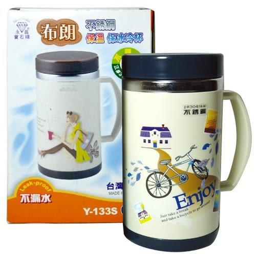 寶石牌 布朗保溫杯(Y-133S) 0.5L【康鄰超市】