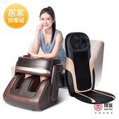 送不沾鍋四件組 / 輝葉 熱膝足翻轉美腿機HY-6880+4D溫熱手感按摩椅墊HY-633
