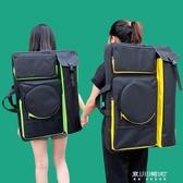 畫板袋-韓版新款4k多功能畫包畫板袋大容量藝考美術生專用防水寫生美術袋 東川崎町 YYS