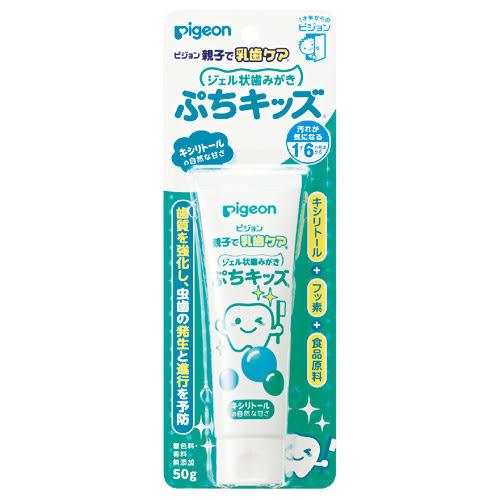 『121婦嬰用品館』Pigeon貝親嬰兒防蛀牙膏(木糖醇口味)