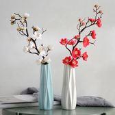 新年好禮 臘梅玉蘭仿真花套裝假花客廳家居裝飾品擺件餐桌花束茶幾干花擺設