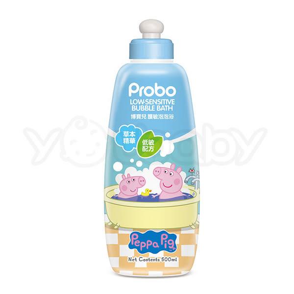 佩佩豬 護敏泡泡浴 500ml -博寶兒 Probo /粉紅豬小妹洗澡泡泡露