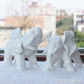 人造花 創意時尚實用家居裝飾品工藝擺設陶瓷白象結婚禮物擺件新婚慶禮品 晶彩生活