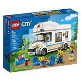 LEGO 樂高 CITY 城市系列 60283 假期露營車 【鯊玩具Toy Shark】