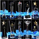 水晶獎杯訂製 藝術獎杯刻字比賽獎杯水晶訂製企業