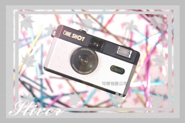 ONE SHOT 底片相機 經典白 傻瓜相機 傳統膠捲 相機 復古風格 熱銷商品 可重覆使用 可傑