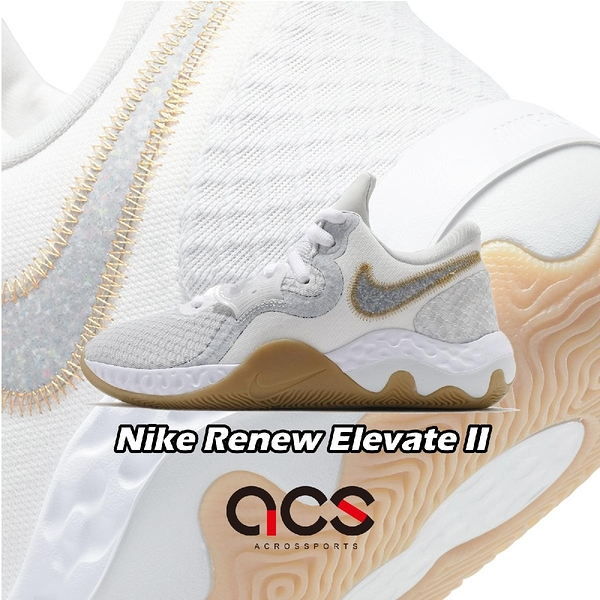 Nike 籃球鞋 Renew Elevate II 白 灰 男鞋 全新鞋款 React 緩震中底【ACS】 CW3406-100