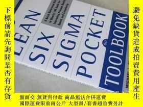 二手書博民逛書店The罕見Lean Six Sigma Pocket Toolbook:A Quick Reference Gui