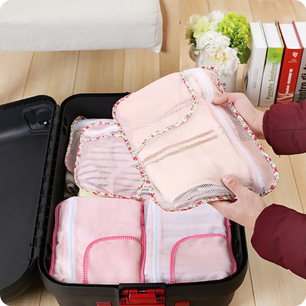 收納袋 旅行衣物收納袋(小)29*22CM 旅行 出差 【CTP049】123ok