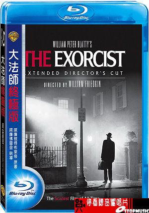 【停看聽音響唱片】大法師終極版 The Exorcist: Ext