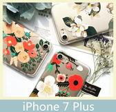 iPhone 7 Plus (5.5吋) 透明大麗花殼 花紋殼 手機套 TPU 手機殼 保護殼 保護套 軟殼