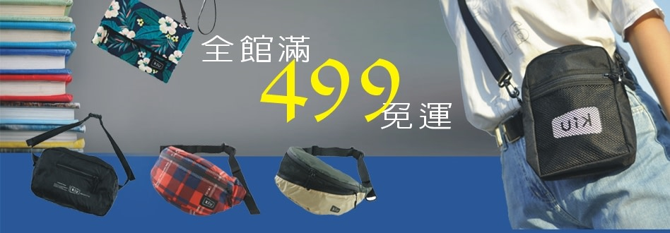 monet-headscarf-56c9xf4x0948x0330-m.jpg