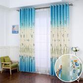 落地窗簾 成品簡約現代客廳臥室落地窗飄窗遮光布料批發2018新款公主風