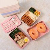 韓式稻殼麥纖維可降解健康環保壽司盒便當盒微波學生三層飯盒        初語生活