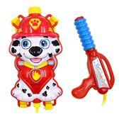 兒童玩具水槍戲水呲水抽拉射水搶男女孩背包水槍 魔法街