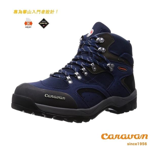 【日本Caravan】  C1_02S  中筒登山健行鞋 (海軍藍)
