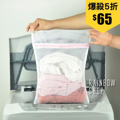 日牌優質加厚細網洗衣袋-D-Rainbow【AB092110】