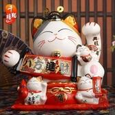 招財貓擺件店鋪開業發財創意禮品陶瓷儲蓄罐飾品【極簡生活】