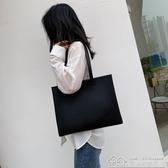 紓困振興 包包女包高級感洋氣大容量簡約韓版側背包斜背手提托特包 【快速出貨】