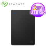 Seagate 希捷 PS4 Game 2.5吋 2TB外接硬碟