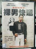 影音專賣店-Y60-055-正版DVD-電影【裸男快遞】-詹姆斯法蘭柯 曼娜蘇薇莉