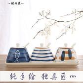 日式創意廚房用品調味盒套裝陶瓷家用油鹽盒子佐料調味盒調料罐【櫻花本鋪】