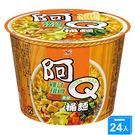 統一阿Q桶麵雞汁排骨107G*3*8        ..【愛買】