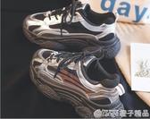 運動女鞋子INS潮2020秋季新款潮鞋網紅秋冬款老爹鞋學生百搭秋鞋 (橙子精品)