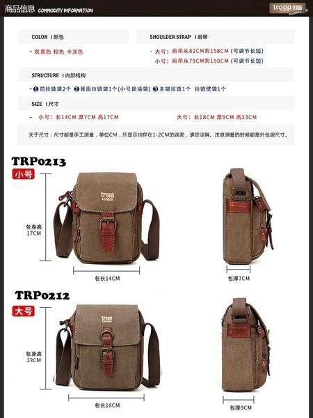 TROOP 英國 帆布包 經典品格CLASSIC斜背包-黑色/TRP0213