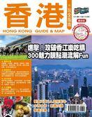 (二手書)香港玩全指南【最新版】2015