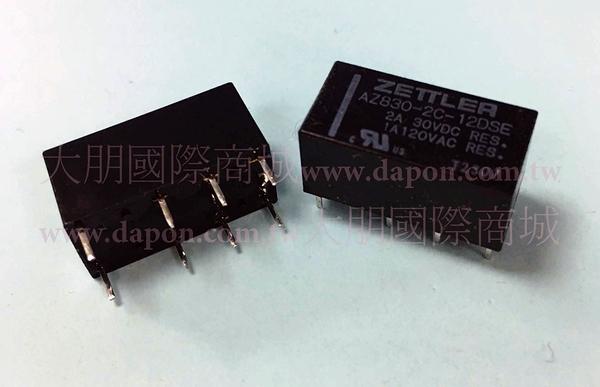 *大朋電子商城*AMERICAN ZETTLER AZ830-2C-12DSE 繼電器Relay(5入)