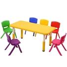 兒童桌椅套裝學習