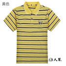 【男人幫】P0185*經典版型橫條配色BLF短袖POLO衫黃色