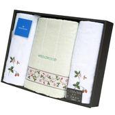 WEDGWOOD田園野莓毛浴巾禮盒三入( 粉綠 / 粉藍 )081535