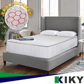 KIKY新四代韓式多支撐點蜂巢三線獨立筒床墊雙人5尺