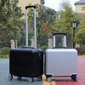 旅行箱女皮箱小拉桿箱迷你行李箱男萬向輪18寸登機箱潮密碼箱   HM 居家物語