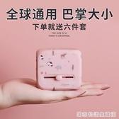 全球通用萬能轉換插頭充電器出國日本泰國韓國英歐旅行插座轉換器 居家物语